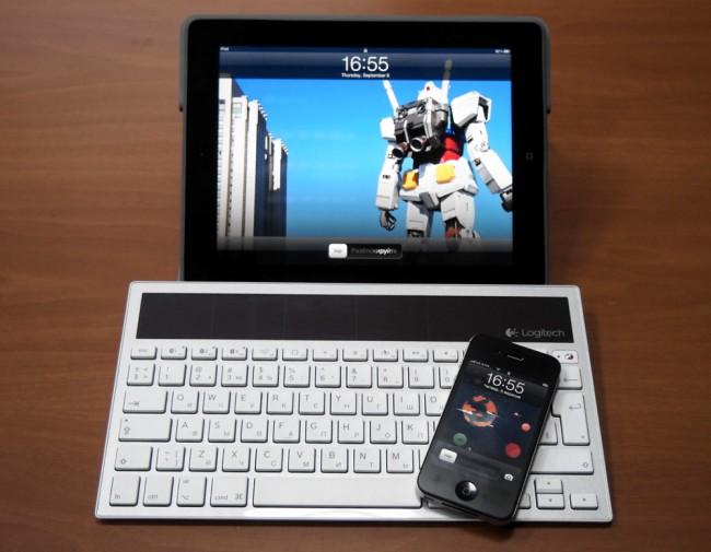 Mejor teclado solar