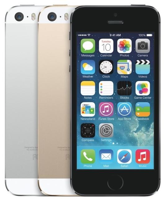 iPhone 5S Rakuten