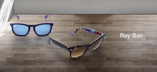 Oferta gafas Ray-Ban baratas