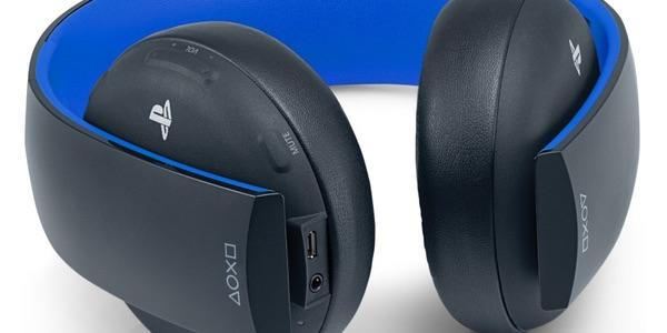 Auriculares oficiales PS4 baratos