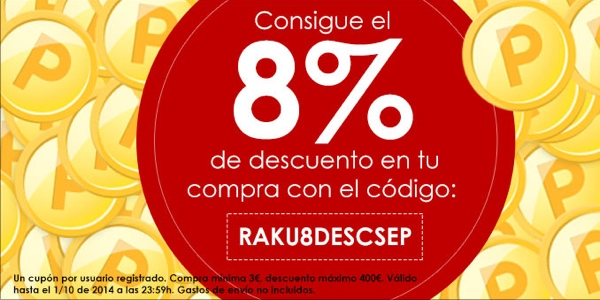 Cupon 10% de descuento en Rakuten