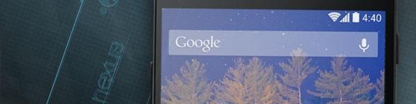 comprar LG Nexus 5 barato
