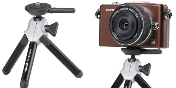 Trípode barato para cámara digital