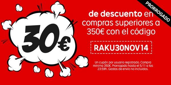 cupón descuento Rakuten 30 euros