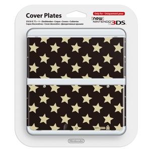 Carátula Estrellas para New Nintendo 3DS
