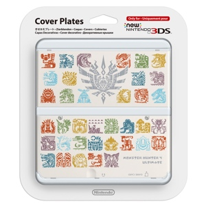 Carátula Monster Hunter 4 Blanca para New Nintendo 3DS