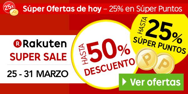 Rakuten Super Sale marzo 2015