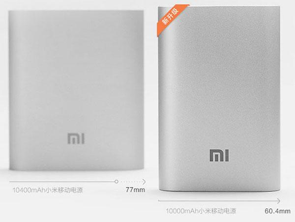 Comparación con la anterior batería Xiaomi