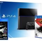Pack PS4 + Arkham Knight + God of War 3