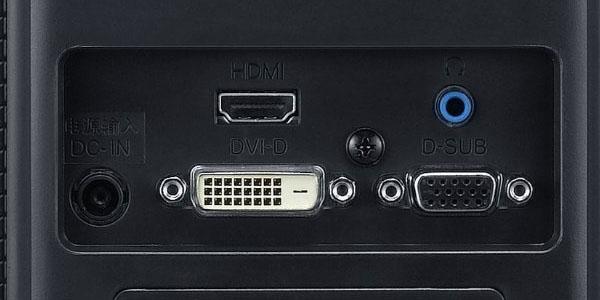 monitor lg 22mp57vq p ips conexiones