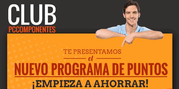 Programa de puntos PCComponentes