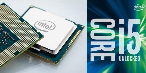 Intel Core i5-6600 3.9 GHz barato