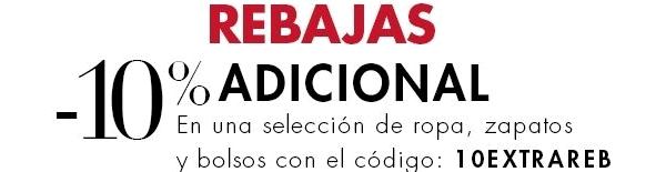 rebajas en Amazon España