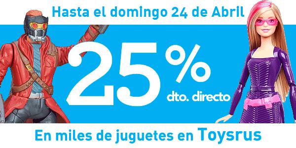 Juguetes baratos en ToysRus