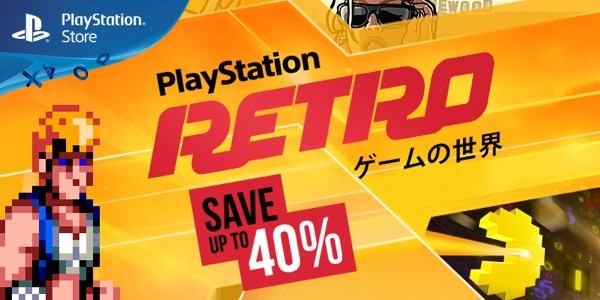 ofertas PlayStation Retro agosto 2016