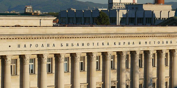 viaje barato bulgaria