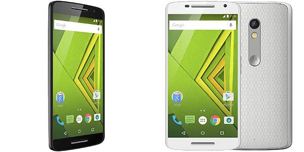 Motorola Moto X Play en blanco o negro