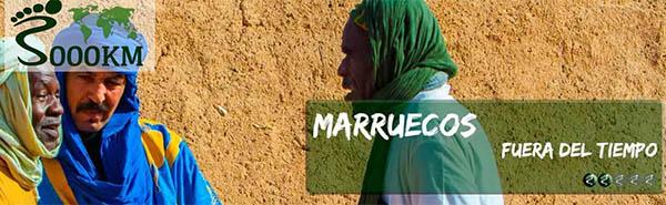 viaje a Marruecos 3000km invierno 2017