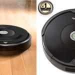 Robot aspirador Roomba 606 barato