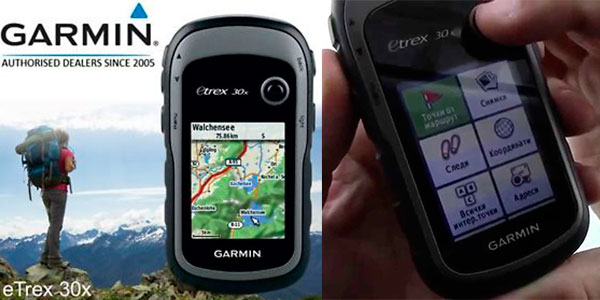 GPS Garmin eTrex 30x con brújula de 3 ejes barato