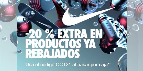 20% de descuento en Nike sobre productos ya rebajados