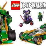 Chollo Set Reptador Ninja Nocturno de LEGO Ninjago con 3 minifiguras