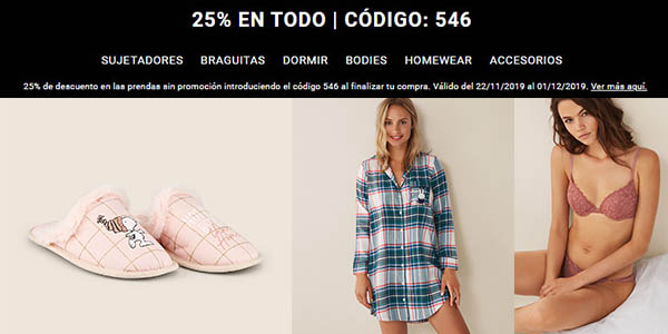 Black Friday 2019 Women'secret ofertas en ropa interior