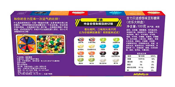 Jelly Belly Bean Boozled caramelos mil sabores Harry Potter chollo