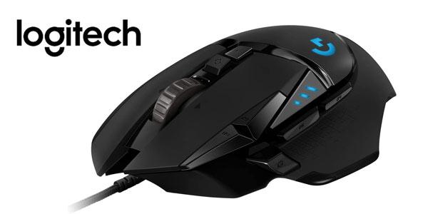 Ratón gaming Logitech G502 Hero barato en Amazon