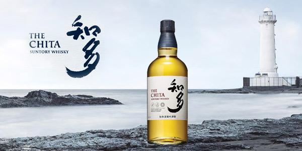 The Chita Suntory Single Grain Whisky de 700 ml chollazo en Amazon