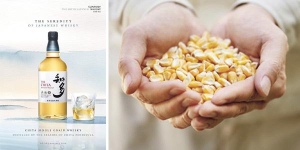 The Chita Suntory Single Grain Whisky de 700 ml chollo en Amazon