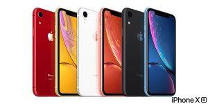 iPhone XR barato