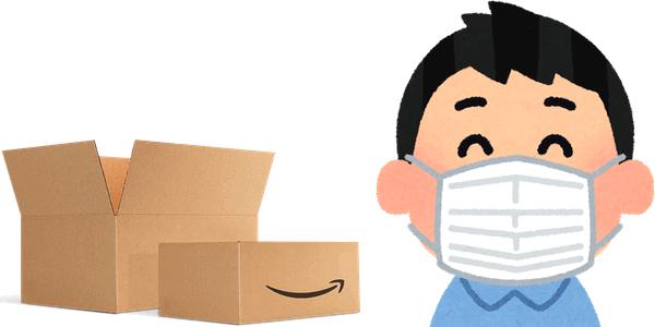 Envíos de Amazon cancelados por coronavirus