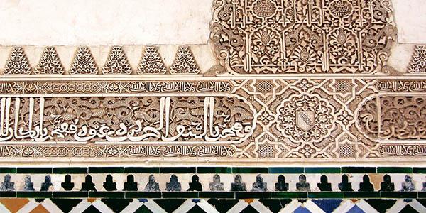 Ruta del Califato escapada barata con alojamientos con cancelación gratis