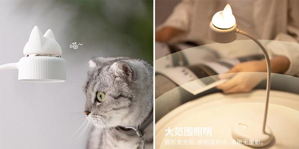 Lámpara LED Xiaomi Mijia 3Life + Luz nocturna de gato chollo en AliExpress