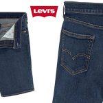 Pantalones cortos Levi's 511 Slim Hemmed baratos en Amazon