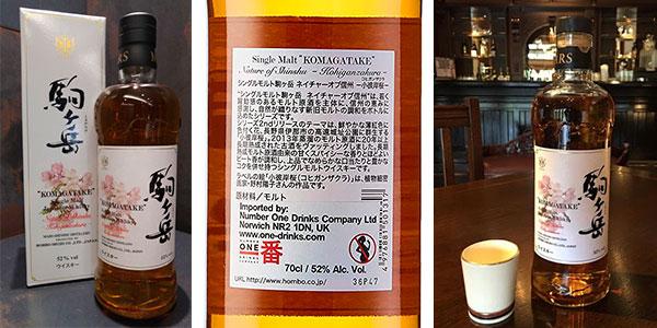 Whisky Mars Kohiganzakura Nature Of Shinshu de 700 ml barato