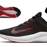 Zapatillas Nike Quest 3 baratas en Amazon