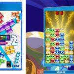 Puyo Puyo Tetris barato