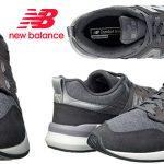 Chollo Zapatillas New Balance 009 para hombre