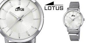 Lotus Trendy 18737 reloj oferta