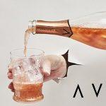 Vino espumoso rosado Aviva Pink Gold de 750 ml barato en Amazon
