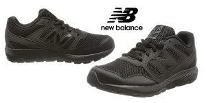 Zapatillas infantiles New Balance 570v2 baratas