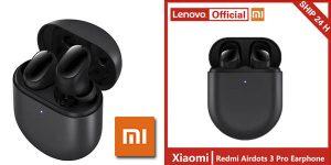 Xiaomi Redmi Aidots 3 Pro