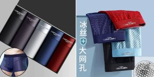 Pack x4 Bóxers Nanjiren para hombre baratos en AliExpress